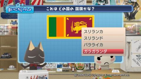 torosute2009/9/6 国旗クイズ 7