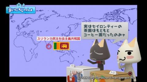 torosute2009/9/6 国旗クイズ 12
