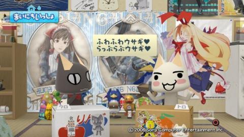 torosute2009/9/7 ウサギさん 2