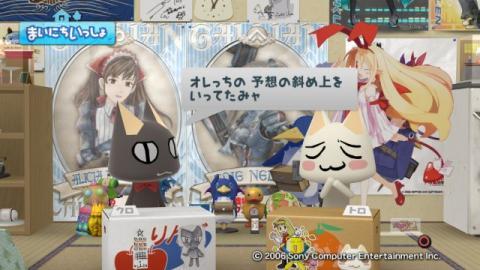 torosute2009/9/7 ウサギさん 22
