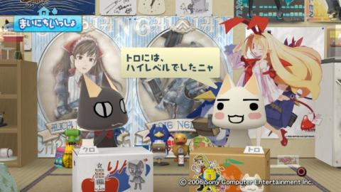 torosute2009/9/7 ウサギさん 25