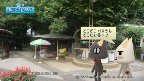 torosute2009/9/9 リス 3