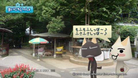 torosute2009/9/9 リス 4