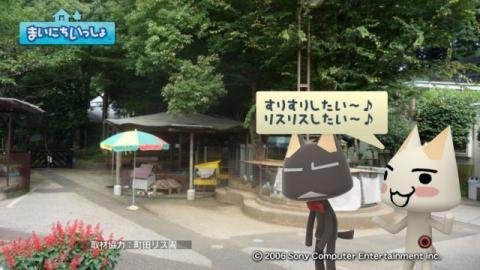 torosute2009/9/9 リス 5