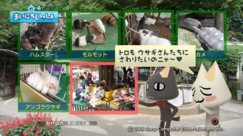 torosute2009/9/9 リス 10
