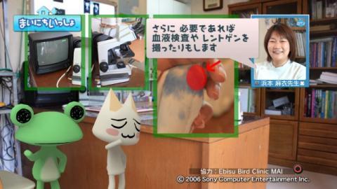 torosute2009/9/10 しゃこ 17