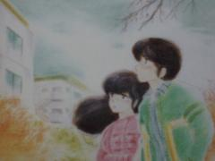 高橋留美子展 4