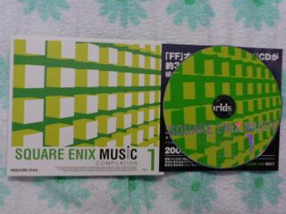 SQUARE ENIX MUSIC COMPILATION Vol.1