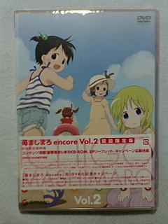 okaimono2009/4/3 2