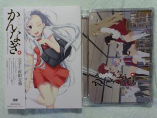 「かんなぎ」DVD第4巻!