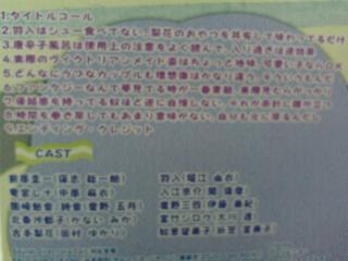 「ひぐらし絆」第三巻・螺 4