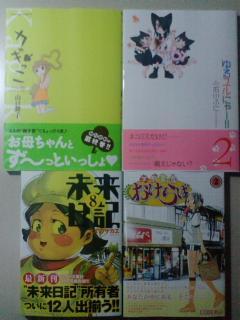 okaimono2009/5/31