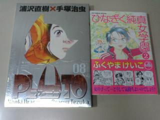okaimono2009/6/20 3