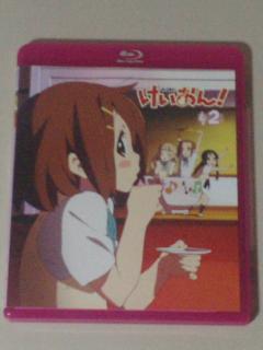 「けいおん!」 ブルーレイ第2巻