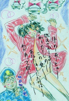 森田さん☆まっぱだカーニバル! 濃いめ