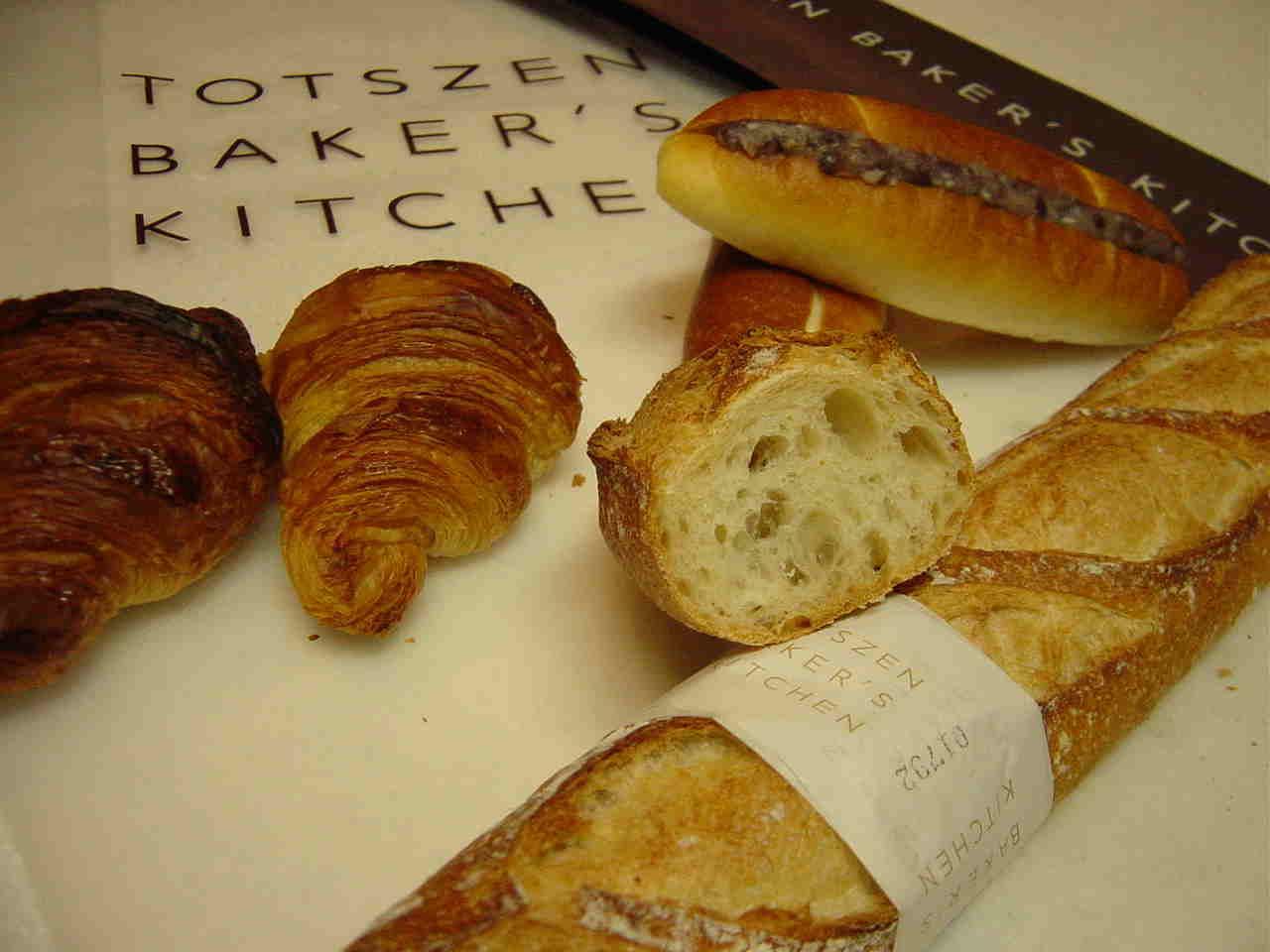 大倉山のパン屋さん