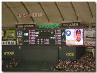 日米野球-2-
