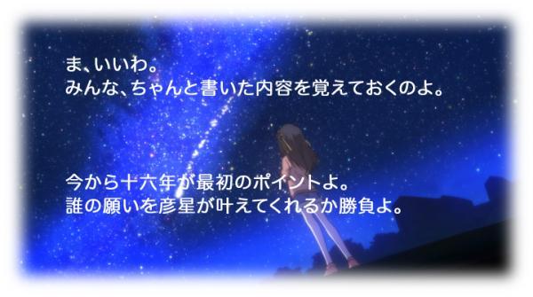 haruhi_thanks_convert.jpg
