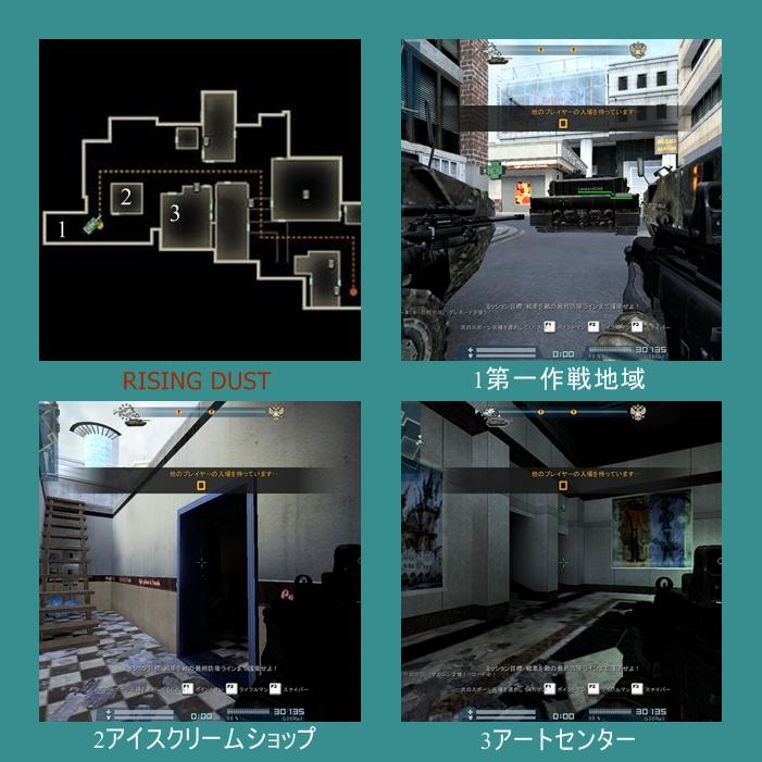risingmap1.jpg
