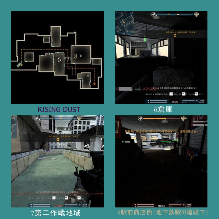 risingmap3.jpg