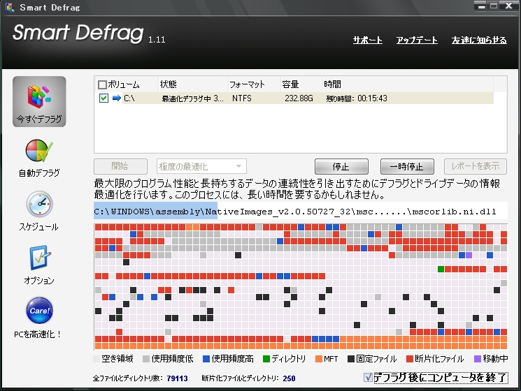 smartdf.jpg