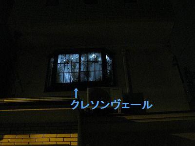 2-IMG_4922.jpg