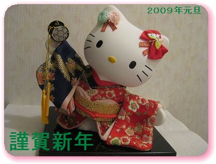 2-IMG_3384謹賀新年