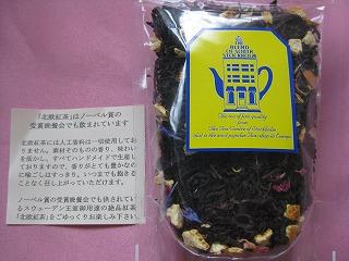 3-09043238ぽーちゃF北欧紅茶
