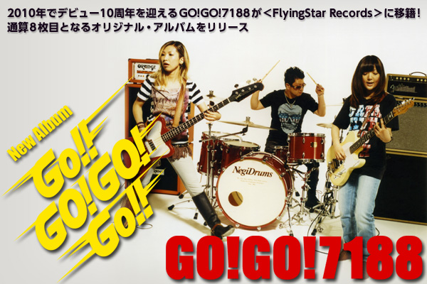 gogo7188_header3.jpg