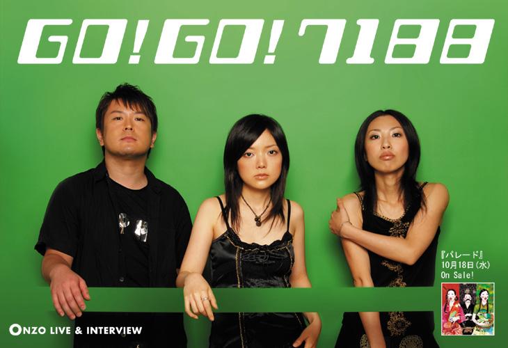 ショック!!GO!GO!7188解散!...