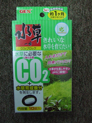 CO2タブレット