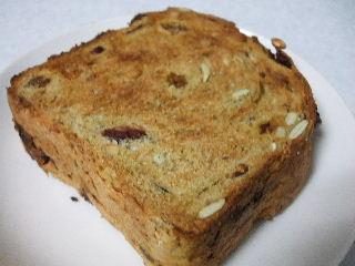 210224BCバイキングのパン3