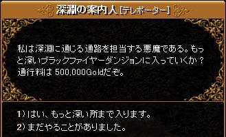 50万G(´・д・`)
