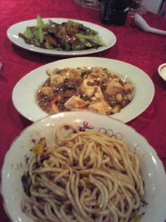 遼寧餃子店withI