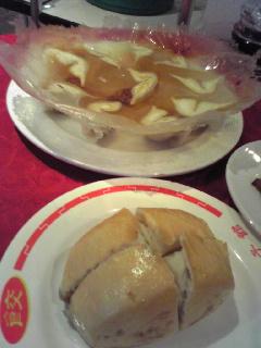 遼寧餃子店withI2