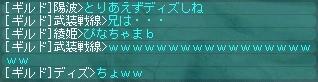 でぃずくん8