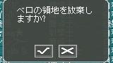 なんで!?