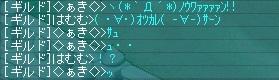 ぁきちゃん