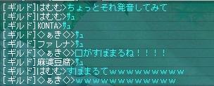 ぁきちゃん2
