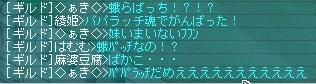 ぁきちゃん4