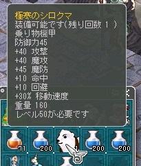 cap0022.jpg