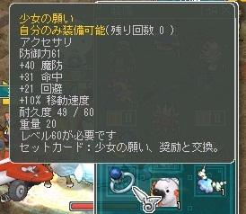 cap0043.jpg