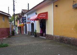 Itanhaeacute;m5