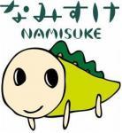 nmsk01_logo01.jpg