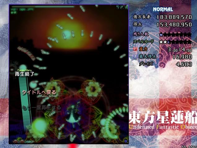 2010y08m03d_185202102.jpg