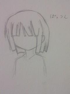 CA81FEE0.jpg