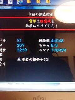 CAM432HQ.jpg