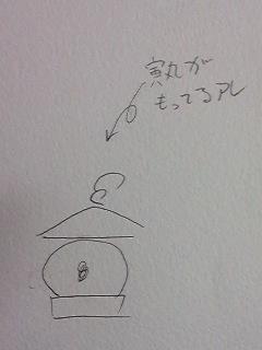 CAP4VBIC.jpg