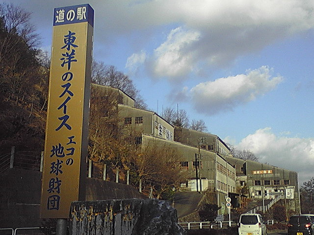 20081230185755