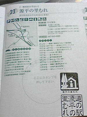 ST330014_20090902003859.jpg